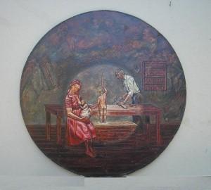 oikogenia