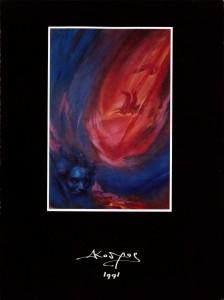 CPAlbum1991